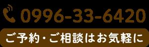 tel6.png