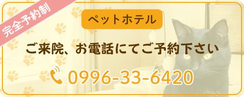 banner_hotel.jpg